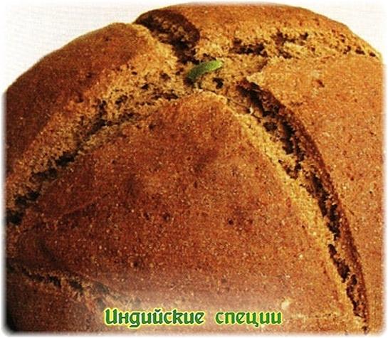 Ржаной хлеб с кориандром