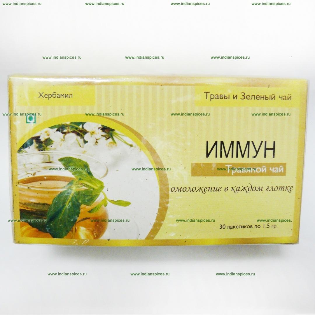 Чай травяной ИММУН